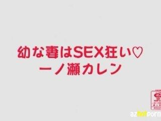 Japanese Wife Is So Crazy About Sex