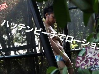Br-17 夏恋シンドバッド 絶頂アナルはロコモーション!