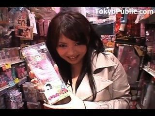 Japanese Public Sex 24990