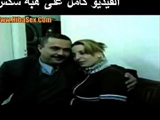 Foriegn Couple