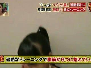 Pretty Japanese Girl Flexing