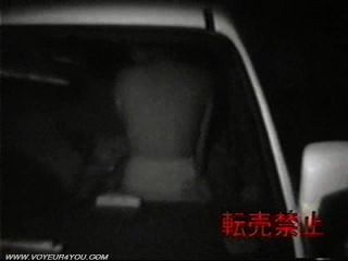 Infrared Camera Voyeur Car Sex Shoot