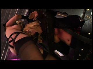 Fem Slave 2 - Scene 1