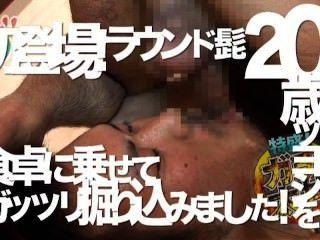 Br-27 特盛! ガチ太丼