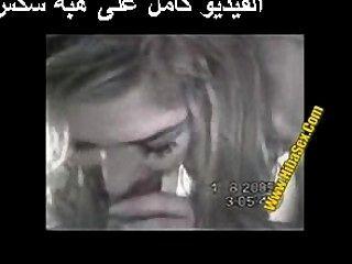 Iraq Sex Porno Egypte