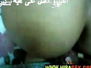 Teen Arabian Sex Egypte